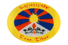 Embroidered Tibetan Flag