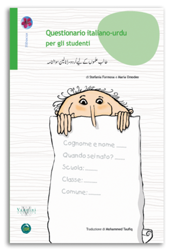 Questionario bilingue per gli studenti italiano-urdu
