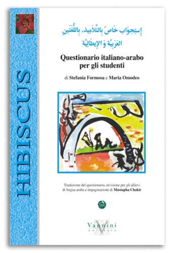 Questionario bilingue per gli studenti italiano-arabo